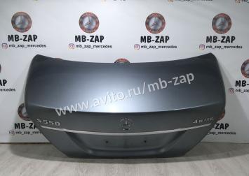 Крышка багажника Mercedes W221 А2217500275 А2217500275