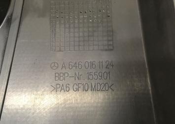 Крышка двигателя декоративная Mercedes м646 6460161124