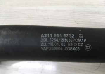 Патрубок радиатора Mercedes W211  A2115015382