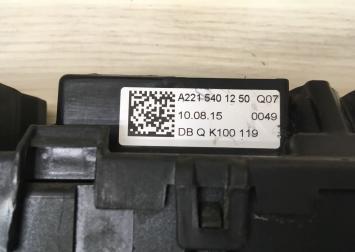 Блок предохранителей Mercedes W221 А2215401250 А2215401250