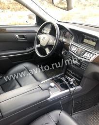 Разбор Mercedes W212