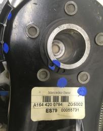 Рычаг стояночного тормоза Mercedes W164  A1644200784