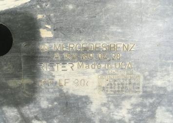 Защита днища Mercedes W164 А1646190438 А1646190438
