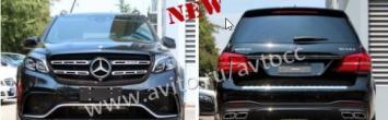 Обвес Mercedes X166 GL/GLS 2012