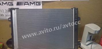 Мерседес Радиатор кондиционера A 176 B 246