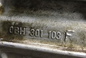 DSG7 DQ500 0BH Корпус АКПП