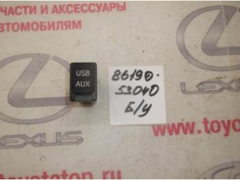 Адаптер USB AUX Б/У 8619053040 8619053040