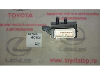 Блок управления сиденьем передний Rh Б/У 8492260160 8492260160