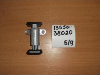 Гидронатяжитель R Б/У 1355038020 1355038020