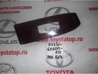 Накладка кнопки стеклоподъемника  Б/У 7423160600e0 7423160600e0