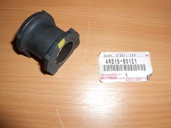 Втулка стабилизатора переднего 4881560121 4881560121
