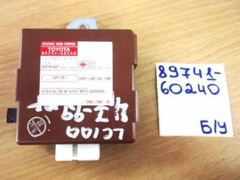Блок приемник управления двери Б/У 8974160240 8974160240