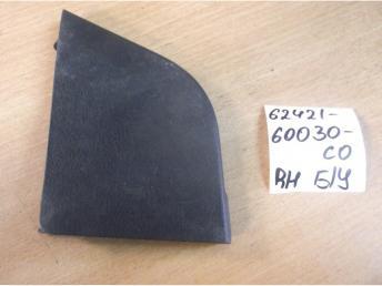 Заглушка центральной стойки Rh Б/У 6242160030c0 6242160030c0