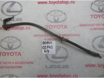 Шланг тормозной передний Lh Б/У 9094702f42 9094702f42
