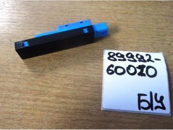 Антенна ключа Б/У 8999260010 8999260010