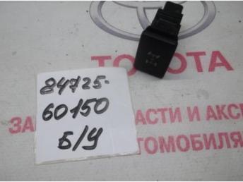 Кнопка Б/У 8472560150 8472560150