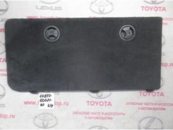 Накладка борта багажника Б/У 6487060021B0 6487060021B0