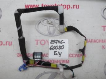 Проводка замка двери RR Rh Б/У 8974660030 8974660030