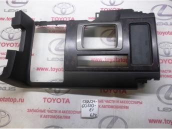 Накладка на консоль переключения передач Б/У 5880460510e1 5880460510e1