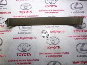 Обшивка стекла багажника правая Б/У 6243260021b0 6243160041e0