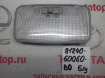 Плафон подсветки салона Б/У 8124060060b0 8124060060b0