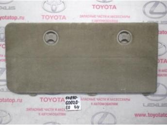 Накладка борта багажника Б/У 6487060020E0 6487060020E0