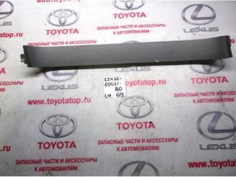 Обшивка стекла багажника левая Б/У 6243260021b0 6243260021b0
