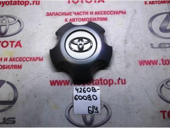 Колпак колесного диска Б/У 4260b60090 4260b60090
