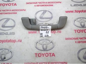 Ручка потолочная RR Rh Б/У 7461030320b2 7461030320b2