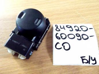 Кнопка регулировки сиденья Б/У 8492060090C0 8492060090C0