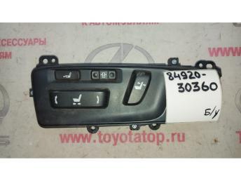 Блок управления сиденьем передний Lh б/у 8492030360 8492030360
