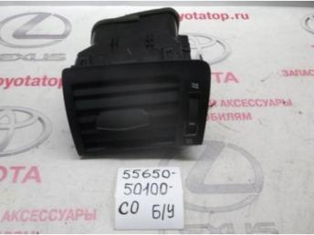 Дефлектор воздушный Б/У 5565050100c0 5565050100c0