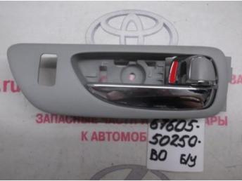 Ручка двери FR Rh Б/У 6760550250b0 6760550250b0