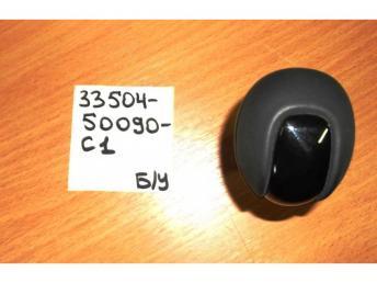 Ручка КПП Lexus LS 460 Б/У 3350450090C1 3350450090C1
