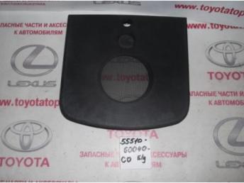 Решетка динамика Б/У 5551060040C0 5551060040C0