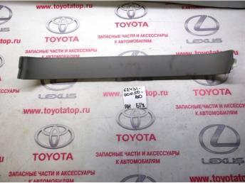 Обшивка стекла багажника Rh Lx 570 Б/У 6243160050b0 6243160050b0
