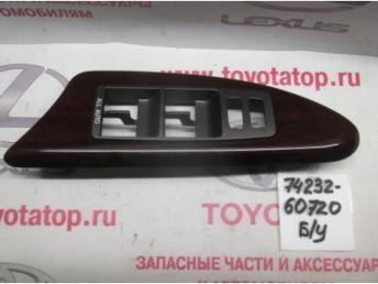 Накладка двери внутренняя Б/У 7423260720  7423260720