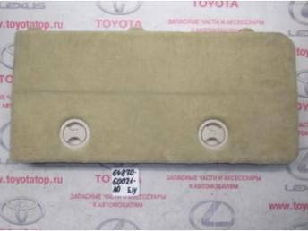 Накладка борта багажника Б/У 6487060021A0 6487060021A0