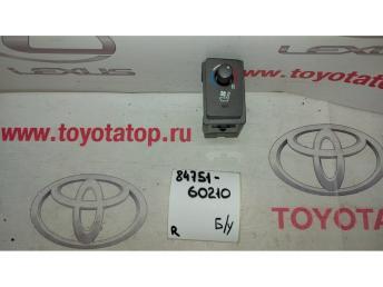 Кнопка подогрева сиденья Б/У 8475160210 8475160210