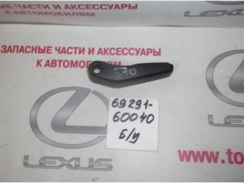 Ручка Б/У 6929160040 6929160040