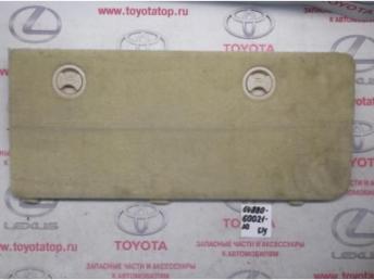 Накладка борта багажника Б/У 6488060021A0 6488060021A0