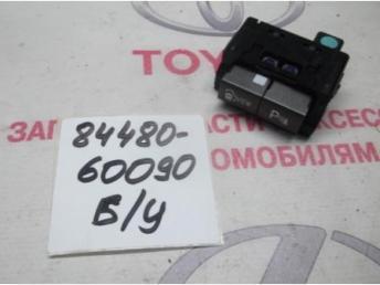 Кнопка Б/У 8448060090 8448060090