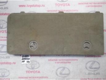 Накладка борта багажника Б/У 6488060020E0 6488060020E0