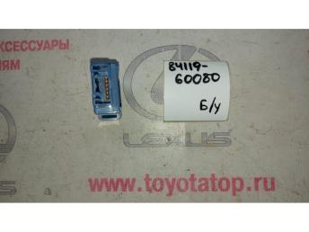 Кнопка регулировки яркости Б/У 8411960080 8411960080