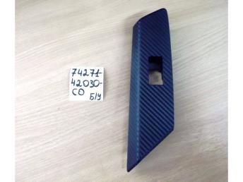 Накладка кнопки стеклоподъёмника RR Rh Б/У 7427142030C0 7427142030C0