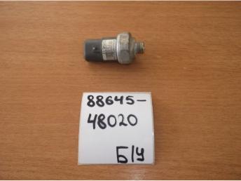 Датчик давления кондиционера Б/У 8864548020 8864548020