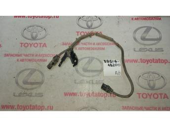 Провод датчика ABS Б/У 8951648200 8951648200