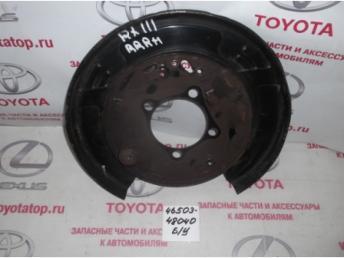 Кожух тормозного диска задний правый Б/У 4650348040 4650348040