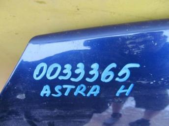 Капот Opel Astra H ОПЕЛЬ АСТРА БУ 93178717