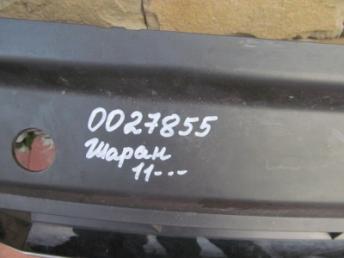 Решётка радиатора SHARAN бу 7N0853651D